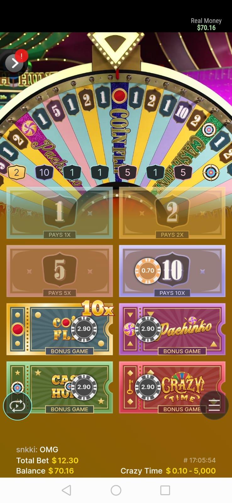10x Multiplier Coin Flip